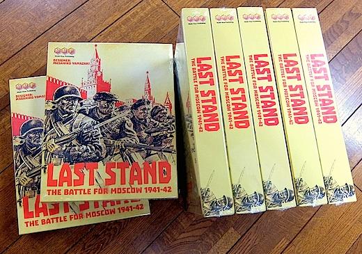 LastStand1s.jpg