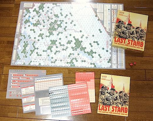 LastStand2s.jpg