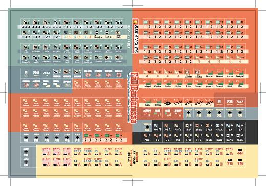 SA15_sheet1a_front.jpg