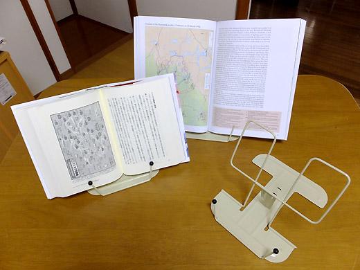bookstand1.JPG