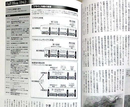 bookstand5.JPG