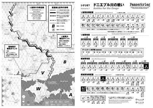 chart4_front520a.jpg