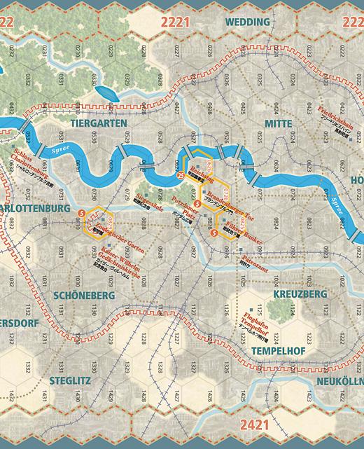 fall_of_berlin_map06s.jpg