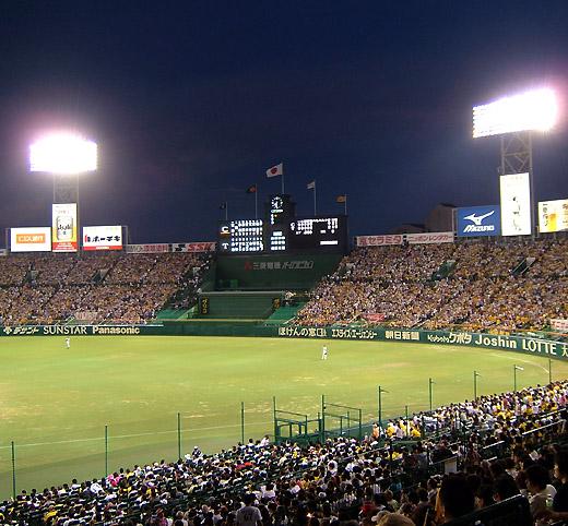 koshien2010a.JPG