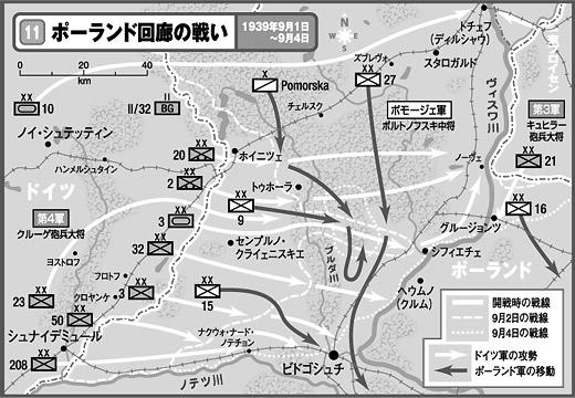 polandmap01.jpg
