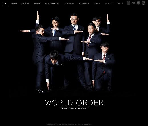 worldorder.jpg