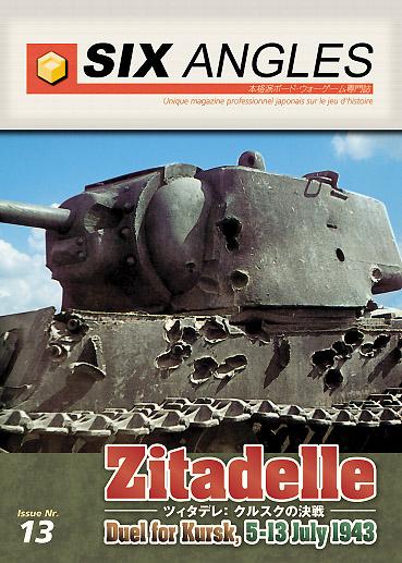 zitadelle_cover01.jpg