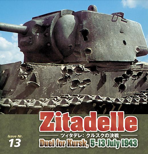 zitadelle_cover02.jpg